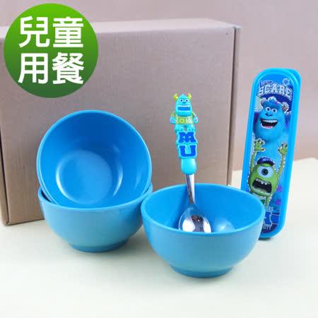 植物纖維兒童用餐組-SULLEY