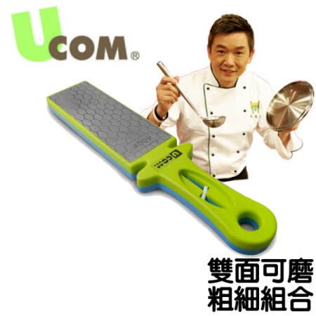 【勸敗】gohappy【U.com】多功能雙面磨刀板好用嗎廣三 sogo 太平洋 sogo