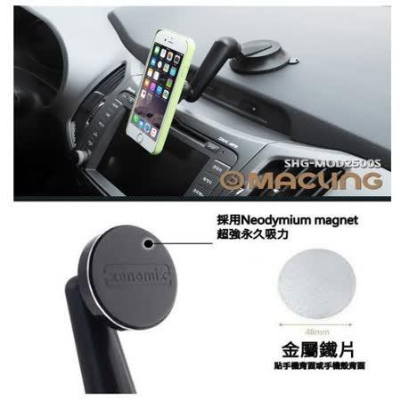 韓國xenomix 吸盤 磁吸式 360度(旋轉臂桿) 手機 平板車架-MOD2500S