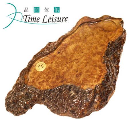 Time Leisure 品閒 黃金樟樹瘤實木茶盤(A1)55X33X5cm