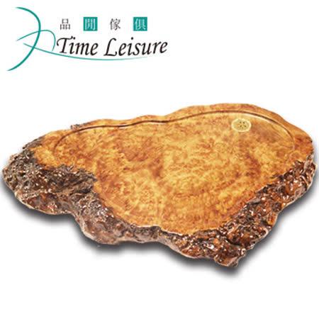 Time Leisure 品閒 黃金樟樹瘤實木茶盤(A2)61X38X6cm