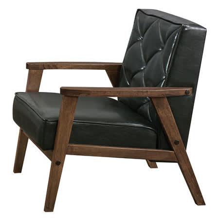 【幸福屋】 伯諾尼2.1尺胡桃單人黑皮沙發