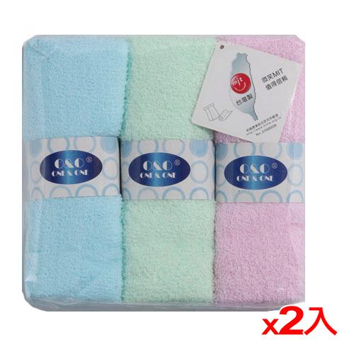 ~2件 組~MIT素色純棉毛巾3入組 32~65cm