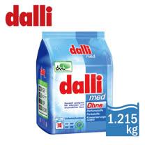 【德國達麗Dalli】DAAB認證洗衣粉 1.215kg