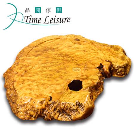 Time Leisure 品閒 黃金樟樹瘤實木茶盤(A5)71x66X6cm