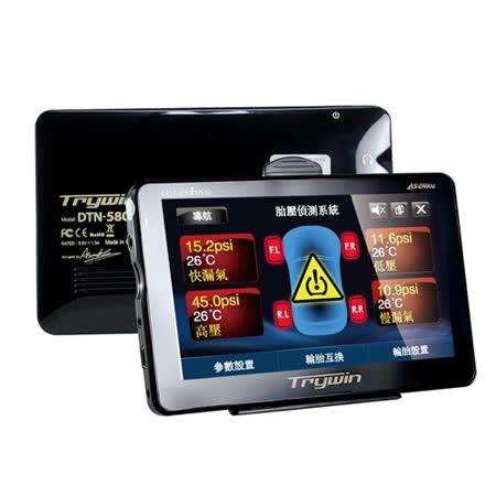 Trywin DTN-5800 免持聽筒導航王5吋衛星導航(贈車用有開關三孔+擦拭布)