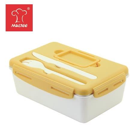 【MULTEE摩堤_鑄鐵鍋系列】輕食餐盒