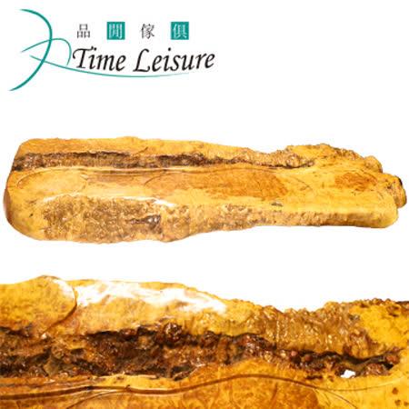 Time Leisure 品閒 黃金樟樹瘤實木茶盤(A10)115x55x10cm