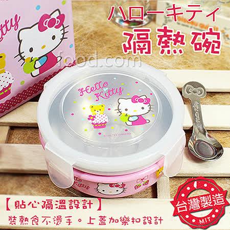 【Hello Kitty】環保隔熱碗 KS-8210