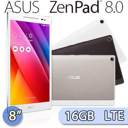 ASUS New ZenPad 8.0   8吋/八核心/6GB/LTE版通話平板電腦(Z380KNL)(黑/白/金)-平板皮套+螢幕保護貼+觸控筆