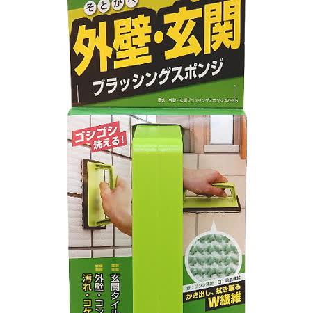 【波克貓哈日網】日本製 便利商品◇清潔刷系列◇《外壁.玄關不平壁面專用》