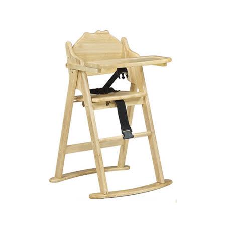 【AS】Bonny韓式叮噹貓折合寶寶椅