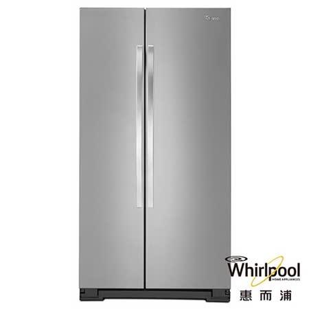 Whirlpool惠而浦713L對開電冰箱 WRS325FNAM 送安裝