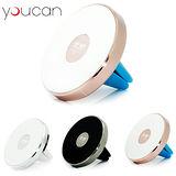 YOUCAN優贊 簡約新款設計 奈米微吸 冷氣口手機架 適用 3.5吋~5.5吋 手機 高質感鋁合金材質 出風口車架
