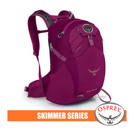 【美國 OSPREY】Skimmer 22L 多功能自行車水袋背包(含2.5L水袋).適休閒旅遊.健行登山.越野跑步.戶外遠足.越野單車環島.野外探險/華麗紫_R