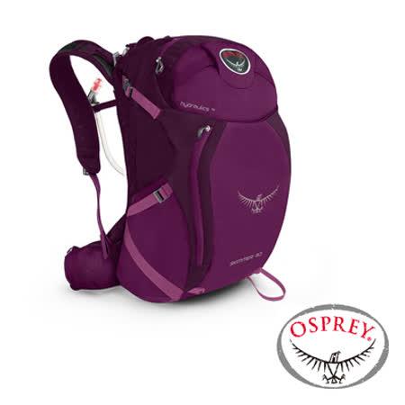 【美國 OSPREY】Skimmer 30L 多功能自行車水袋背包(含2.5L水袋).適休閒旅遊.健行登山.越野跑步.戶外遠足.越野單車環島.野外探險/華麗紫_R