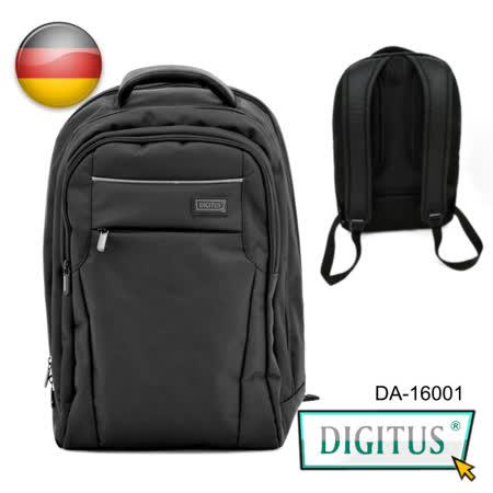 曜兆DIGITUS 雙內防震帶筆電平板雙用護脊後背包