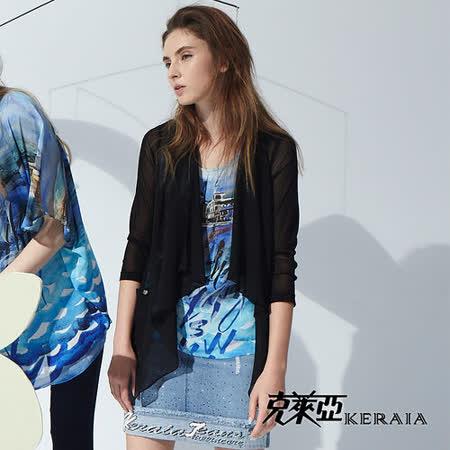 【克萊亞KERAIA】渡假航海風假兩件附罩衫上衣