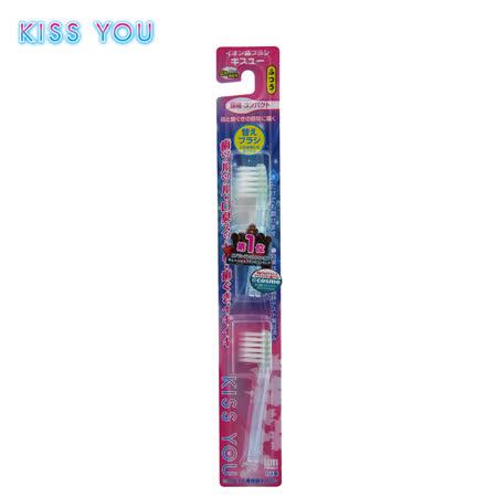 【日本KISS YOU】負離子牙刷補充包-輕巧極細 H32