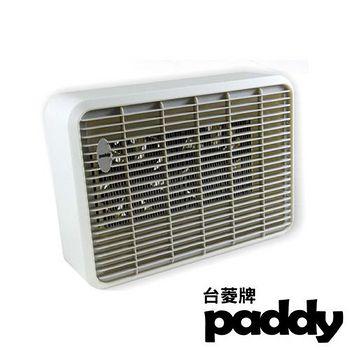 PADDY台菱牌 二合一強效捕蚊燈 PD-LM600U