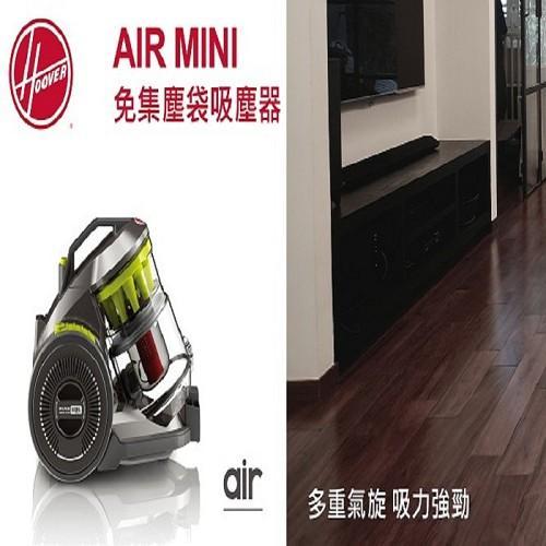 Hoover Air Mini 免集塵袋吸塵器 HC~AM~TWA