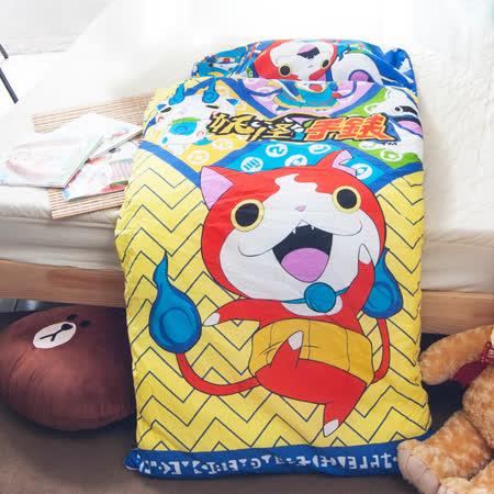 【妖怪手錶】幼教兒童睡袋(冬夏鋪棉兩用)
