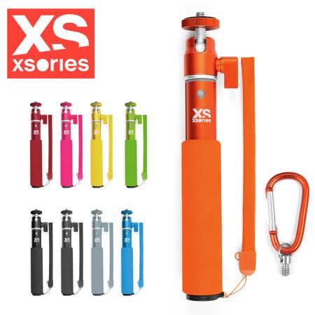 法國XSories XSories U-SHOT 水陸兩用自拍棒(49cm)