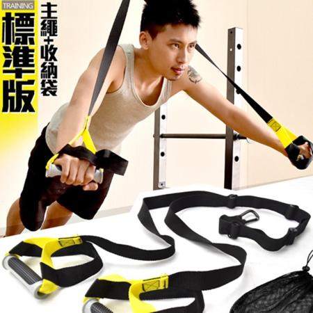 標準版懸掛式訓練帶C109-5125懸吊訓練繩懸掛系統.阻力繩阻力帶阻力器.拉力繩拉力帶拉力器.瑜珈伸展帶核心抗阻力鍛煉抗力帶.運動健身器材