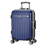 MYTRAVEL 風華鋁框 24+20 吋行李箱-晶鑽藍