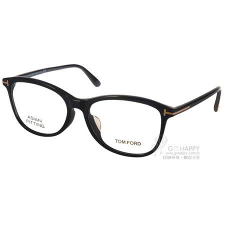 【私心大推】gohappy線上購物Tom Ford 光學眼鏡 簡約別緻經典款 (黑) #TOM5388F 001評價如何太平洋 百貨 屏 東 店