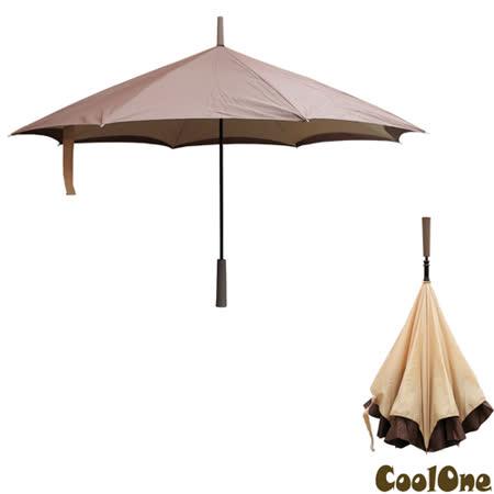 《超值三入》CoolOne 英倫風防滴水反向傘