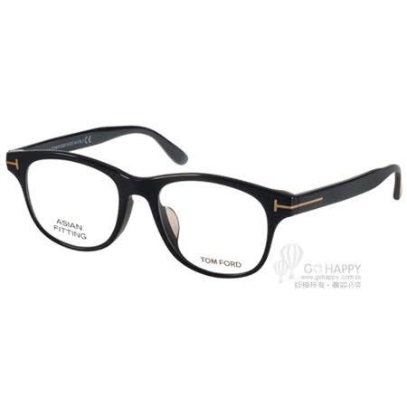 【好物推薦】gohappy 購物網Tom Ford 光學眼鏡 簡約別緻經典款 (黑) #TOM5399F 001評價愛 買 冷氣