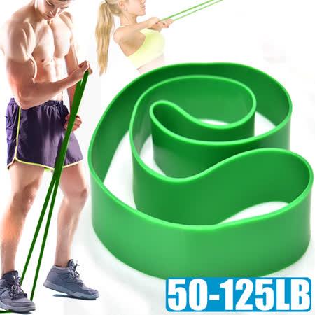 125磅大環狀彈力帶(44MM)C109-51335 LATEX乳膠阻力繩.手足阻力帶運動拉力帶.彈力繩抗拉力繩瑜珈圈伸展帶擴胸器.舉重量訓練復健輔助.健身器材