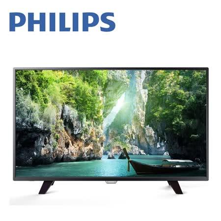 PHILIPS飛利浦 55吋 IPS低藍光智慧聯網顯示器+視訊盒(55PFH5800)送基本安裝+惠而浦吸塵器+義式咖啡機