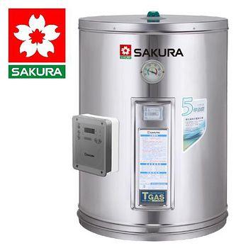櫻花 EH1200TS6儲熱式e省電熱水器 12加侖-直掛式