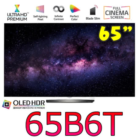 LG 樂金 65型自體發光極黑UHD超4K OLED HDR電視 65B6T