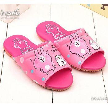 童鞋城堡 卡娜赫拉 中大童 室內拖鞋KI0512 粉