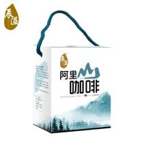 【辰溢 Chen-Yi】阿里山阿拉比卡咖啡 掛耳包 (30包入 三盒一組)