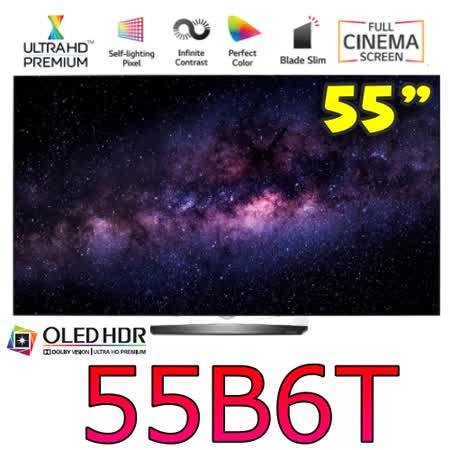 LG 樂金 55型自體發光極黑UHD超4K OLED HDR電視 55B6T/OLED55B6T