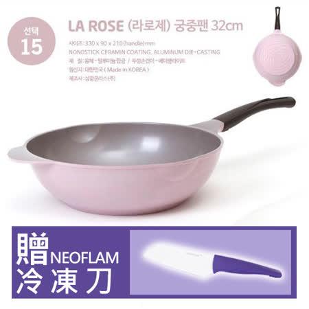 《買就送NEOFLAM冷凍刀》【韓國Chef Topf】玫瑰LA ROSE系列32公分深炒鍋WP-32