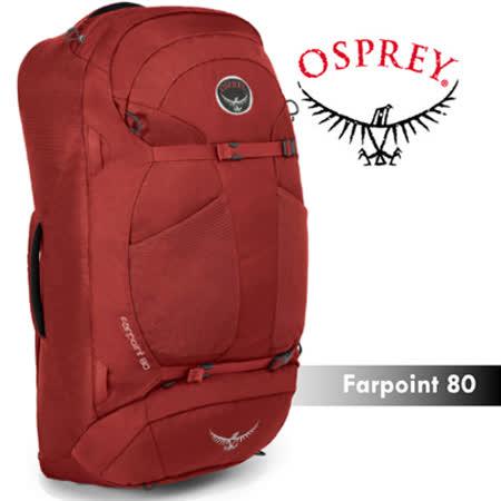【美國 OSPREY】新款 Farpoint 80L 多功能自助旅行背包.行李箱背包/LightWire輕量合金背板.背帶可隱藏收納).自助旅行.登山健行.出國/紅 R