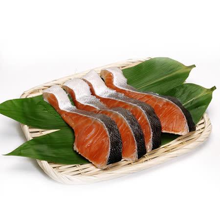 【寶島福利站】嚴選薄鹽鮭魚切片1包(300g/5~7片)任選