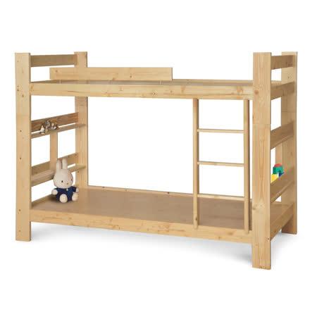 維多3.5尺松木雙層床(加長型)
