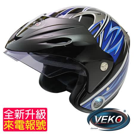 VEKO藍芽4.0升級版來電報號專利安全帽(BTS-NX4黑藍)