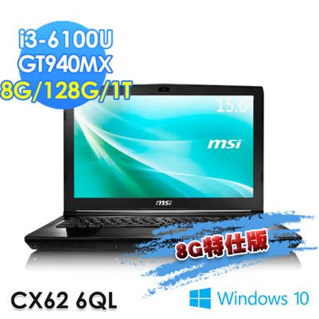 【msi微星】CX62 6QL-011TW i3-6100U GT940MX WIN10(8G特仕版)