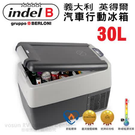 【義大利 Indel B】汽車行動冰箱 30L.高效製冷車載冰箱/德國原裝直流變頻壓縮機 /快速製冷-18度/ YCD31