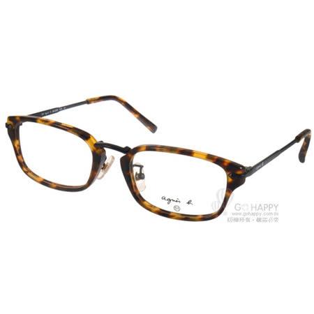 agnes b. 光學眼鏡 雅痞百搭簡約基本款 (黃琥珀) #AB2099 YDA