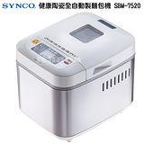 【新格】健康陶瓷全自動製麵包機 SBM-7520