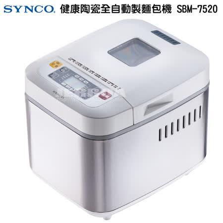【勸敗】gohappy 線上快樂購【新格】健康陶瓷全自動製麵包機 SBM-7520心得花蓮 遠 百