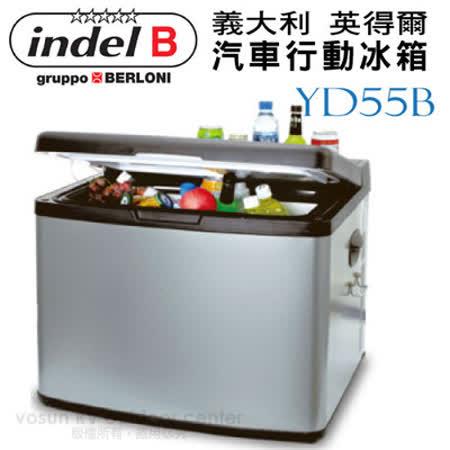 【義大利 Indel B】汽車行動冰箱 55L.高效製冷車載冰箱/德國原裝直流變頻壓縮機 /快速製冷-18度/ YD55B